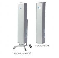 Очиститель воздуха (рециркулятор) AntiGrippe 100 настенный