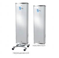 Очиститель воздуха (рециркулятор) AntiGrippe 150 настенный