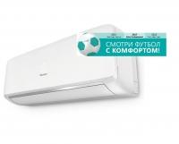 Кондиционер Hisense AS-10UR4SYDTDI серия EXPERT EU DC Inverter