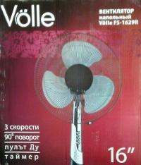 Электрический напольный вентилятор Volle FS-1629R