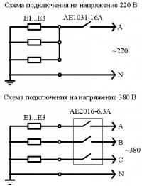 Взрывозащищенный обогреватель Делсот ОВЭ-4-1,0