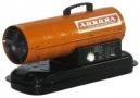 Тепловая дизельная пушка Aurora TK-12000